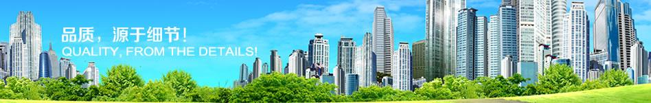 心语公益网-吉林建筑大学心语志愿者协会